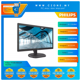 "Philips 191S8LHSB2/69 Monitor (18.5"", 1366x768, TN, 60Hz, 5ms, D-Sub, HDMI, VESA)"
