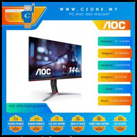 "AOC 24G2E5 Gaming Monitor (23.8"", 1920x1080, IPS, 75Hz, 1ms, HDMI, DP, VESA)"