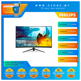 "Philips 322M8CZ Curved Gaming Monitor (31.5"", 1920x1080, VA, 165Hz, 1ms, D-Sub, HDMIx2, DP, VESA)"