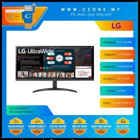 "LG 34WP500-B Ultrawide Monitor (34"", 2560x1080, IPS, 75Hz, 5ms, HDMIx2, VESA)"
