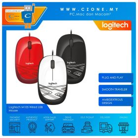 Logitech M105 Wired USB Mouse