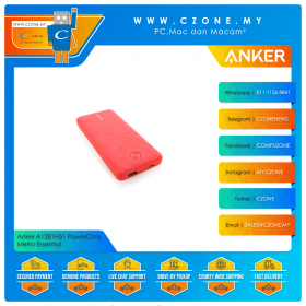 Anker A1281H51 PowerCore Metro Essential 20,000mAh PD Power Bank (Red)