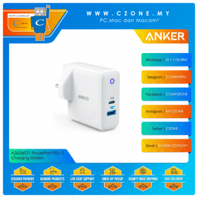 Anker A2626KD1 PowerPort PD+ 2 Charging Station (1x USB, 1x USB-C PD, 33 Watts, White)