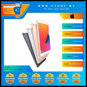 Apple iPad Late 2020 (8th Generation)