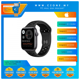 Apple Watch Nike SE Late 2020 (GPS)