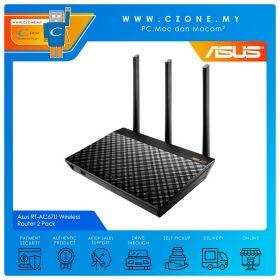 Asus RT-AC67U Wireless Router 2 Pack (Dual Band-AC1900, AiMesh, Gigabit)