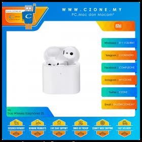 Mi True Wireless Earphones 2S (White)