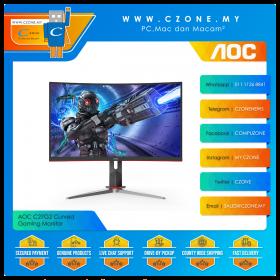"AOC C27G2 Curved Gaming Monitor (27"", 1920x1080, VA, 165Hz, 1ms, D-SUB, HDMI x2, DP, VESA)"