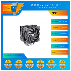 Thermaltake Toughair 510 CPU Air Cooler (AMD, Intel, 2x 120mm Fan, Non-LED)