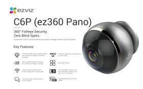 Ezviz C6P Indoor Wi-Fi Panoramic Camera (1344x1344, 360 Degree, WiFi-Dual Band, 360 Panoramic View, Multiple Viewing Modes, Two-Way Audio, Night Vision, MicroSD Up to 128GB)