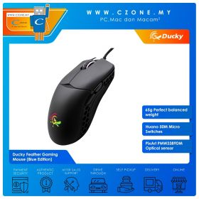 Ducky Feather Gaming Mouse (Blue Edition)