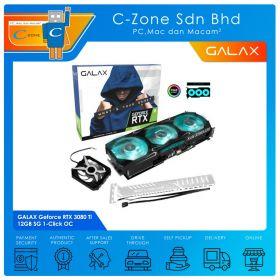 GALAX Geforce RTX 3080 Ti 12GB SG 1-Click OC