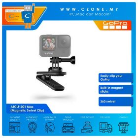 GoPro ATCLP-001 Max (Magnetic Swivel Clip)