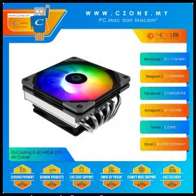 ID-Cooling IS-60 ARGB CPU Air Cooler (AMD, Intel, 1x 120mm Fan)