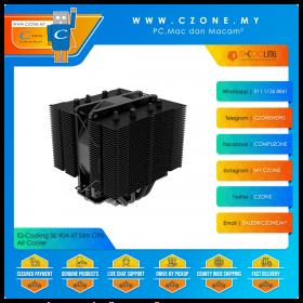 ID-Cooling SE-904-XT Slim CPU Air Cooler (AMD, Intel, 1x 92mm Fan)