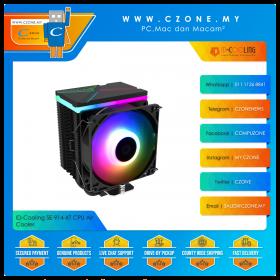 ID-Cooling SE-914-XT CPU Air Cooler (AMD, Intel, 1x 92mm Fan)