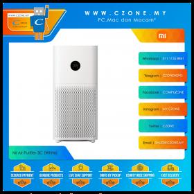 Mi Air Purifier 3C (White)