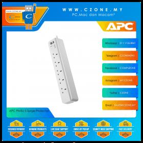 APC PM5 5 Surge Protector (5x UK Socket, 2M)