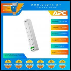 APC PM5U 5 Surge Protector (5x UK Socket, 2x USB, 2M)