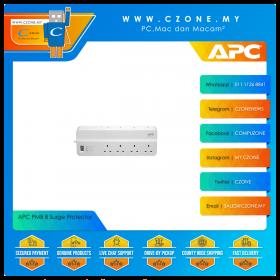 APC PM8 8 Surge Protector (8x UK Socket, 2M)