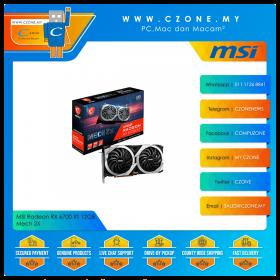 MSI Radeon RX 6700 XT 12GB Mech 2X