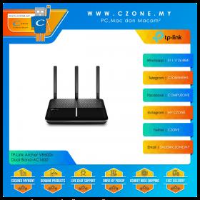 TP-Link Archer VR600v ADSL/VDSL Modem Wireless Router (Dual Band-AC1600)