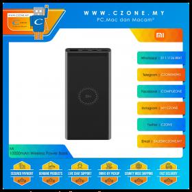 Xiaomi WPB15ZM 10000mAh Wireless Power Bank (Black)